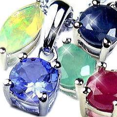 3万2,400円→2,980円税別90%OFF芦屋ダイヤモンド製天然宝石12種類から選べるブルーサファイア・ルビー・タンザナイト・エメラルド・オパールジュエリーネックレス ペンダントTOPチェーン別売り