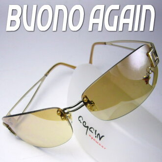 意大利 / 太阳镜又 BVONO 意大利 /BV533-2