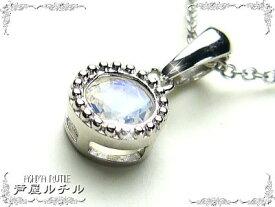 【ムーンストーン・ネックレス】スターリングシルバー925/宝石アミュレット