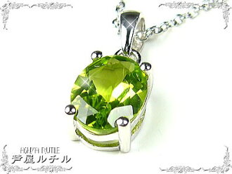 Rakuten championship sale! Super large drop of 4.5ct! Jewel sterling silver 925/ necklace / jewel amulet of the space