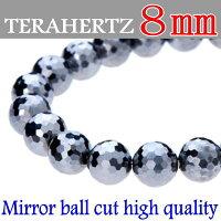 テラヘルツ鉱石8mmブレスレット高品質:多面体ミラーボールカット