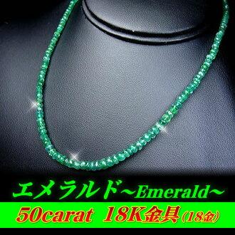周末销售 2 / 22 天然翡翠项链生产高质量的哥伦比亚 / 50 CT / 18 金支架