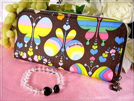 レディース財布&リボン水晶パワーストーンブレスレット/2点セット福袋