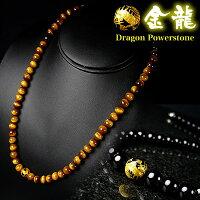金龍パワーストーン/天然石ネックレス=タイガーアイオニキス