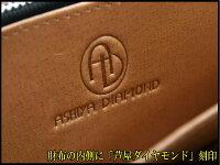 本物ワニ革クロコダイル長財布ラウンドファスナー希少ヘッド部位芦屋ダイヤモンド正規品