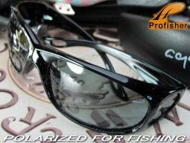 プロ仕様 偏光サングラス Pro Fisher/釣り ゴルフetcスポーツ・アウトドア用ab422017年3月29日〜3,980円うれしい送料無料に価格改定