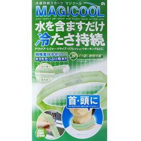 「39ショップ」熱中症対策!マジクール正規品MAGICOOL冷却スカーフ