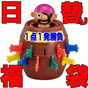 「39ショップ」1点!一発勝負!5000円福袋