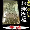 Gold-card-osshaka