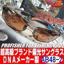 Ab48-2-new-003