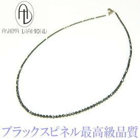 10,800円→93%OFF/ブラックスピネル最高級品質希少極細2mm超美ネックレス芦屋ダイヤモンド正規品