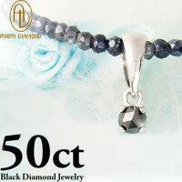 ブラックダイヤモンド大粒2ctグレースピネル/コラボ/宝石ネックレス