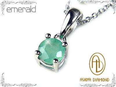 エメラルド天然宝石ネックレスTOP芦屋ダイヤモンド正規品(ネックレスは別売り)