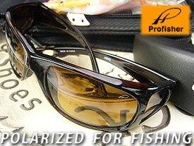 超高級ブランドDNAメーカー製4面偏光レンズ!PROFISHER=プロフィッシャー/偏光サングラス/AB43-PRO