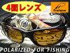 4-sided polarized lenses! PROFISHER = Pro Fisher / Polarized Sunglasses /AB43-PRO