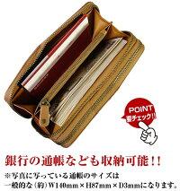 芦屋ダイヤモンド正規品ダブルファスナー/本革ラムスキン長財布
