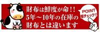 3万9,800円→87%OFF送料無料超有名ブランドKANSAIYAMAMOTOHOMME山本寛斎ヤマモトカンサイ正規品超高級本牛革長財布/男女兼用