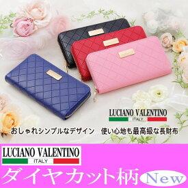 超有名イタリーブランドLuciano Valentinoルチアーノ バレンチノラウンドファスナー 財布レディース メンズ 財布 男女兼用