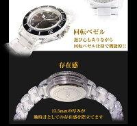 【訳あり】4万9,800円→4,980円!90%OFF!2本購入で送料無料!COGUITALYナイトフラッシュ/ウォッチLED発光/COGU腕時計メンズレディース
