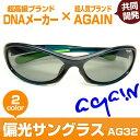 Sunglasses ag32 1 ym