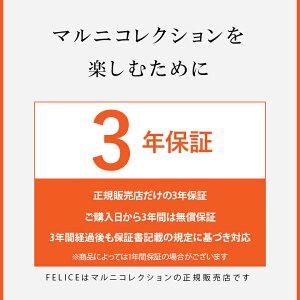 MARUNICOLLECTION(マルニコレクション)HIROSHIMA(ヒロシマ)アームチェア(張座)