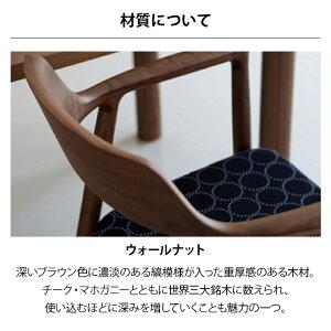 MARUNICOLLECTION(マルニコレクション)Roundish(ラウンディッシュ)張座チェア深澤直人デザイン
