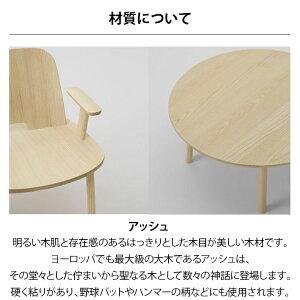 T1チェアT&O(ティーアンドオー)MARUNICOLLECTION(マルニコレクション)JasperMorrison(ジャスパー・モリソン)デザインマルニ木工木製椅子ダイニングチェアアームレスチェア