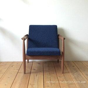 宮崎椅子製作所UNI-Rest(ユニレスト)イージーチェアカイ・クリスチャンセンデザイン