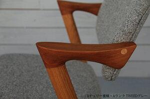 No.42chair(ナンバーヨンジュウニ)宮崎椅子製作所MiyazakiChairFactoryKaiKristiansen(カイ・クリスチャンセン)デザイン正規復刻品北欧木製椅子ダイニングチェア