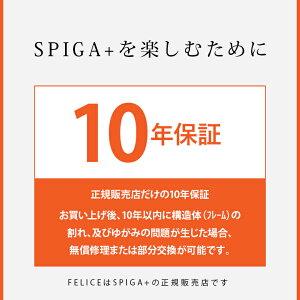CONFIDENT(コンフィデント)3PソファSPIGA+(スピガ)estic(エスティック)正規販売店三人掛け3シーターハイバックカバーリングイタリア生地ヨーロッパスタイルソファ