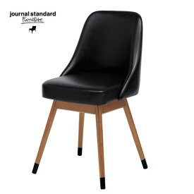 journal standard Furniture(ジャーナルスタンダードファニチャー)BOWERY CHAIR LEATHER(バワリーチェア・レザー)