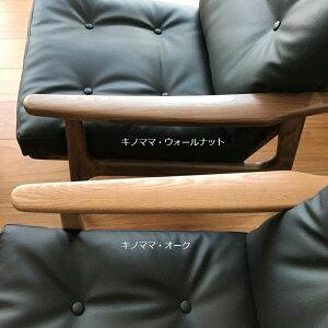 マルニ60ウォールナットフレーム・キノママハイバックチェア1シーターM-01ランク張地