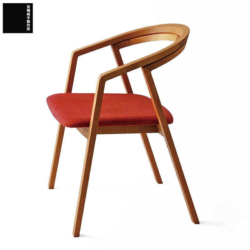 宮崎椅子製作所UU chair(ユーユーチェア)