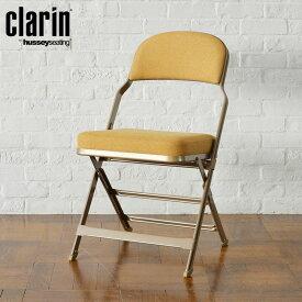 CLARIN(クラリン)FULL CUSHION FOLDING CHAIR(フルクッション・フォールディングチェア)