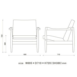宮崎椅子製作所UNI-Rest(ユニレスト)イージーチェア