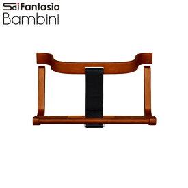 SDI Fantasia(佐々木デザイン)baby set(ベビーセット)ライトブラウン(革ベルト 黒)