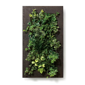 PIANTA×STANZA(ピアンタ・スタンツァ)マイギャラリー・Lサイズ500×900mmエボニー(フェイクグリーン/人工植物・縦4段)