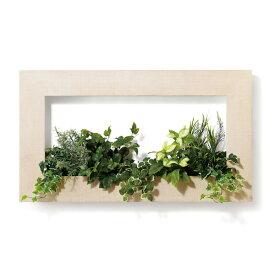 PIANTA×STANZA(ピアンタ・スタンツァ)マイギャラリー・Lサイズ900×500mmホワイトウッド(フェイクグリーン/人工植物)