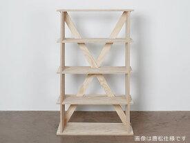 ctf(コンドットテンポラリーファニチャー)4段シェルフ シナ特注合板 / 無塗装