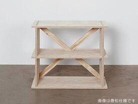 ctf(コンドットテンポラリーファニチャー)2段シェルフ シナ特注合板 / 無塗装