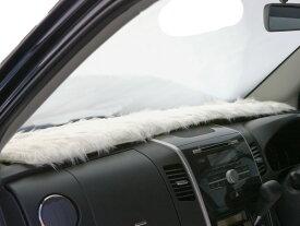 ダッシュボードマット 普通車 フリーサイズ ブラック ホワイト