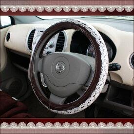 ハンドルカバー 軽自動車 ハニー Sサイズ 36.5〜37.9cm シエンタ ワゴンR ステップワゴン スペーシア タント N BOX かわいい ステアリングカバーあす楽 送料無料 フェリスヴィータ