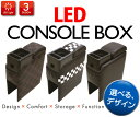 LEDコンソールボックス軽自動車&コンパクトカー用【ブラック】【モノトーン】【ピンクステッチ】