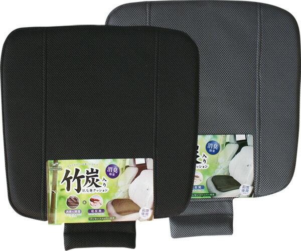 低反発竹炭メッシュクッションシングルサイズ ストッパー付 消臭 ブラック グレー 通気性