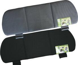 低反発竹炭メッシュクッショントリプルサイズ ストッパー付 消臭 ブラック グレー 通気性 ロングサイズ