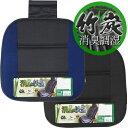 エブリデイシングルクッション ブラック ブラック ブラック ブルー ストッパー付 低反発 竹炭