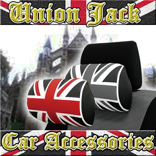 ユニオンジャック V型ネッククッションクッション1個 レッド グレー UNION JACK イギリス国旗 クッション 雑貨 ミニ MINI ローバー