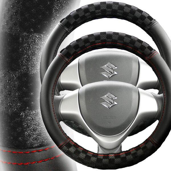ハンドルカバー 軽自動車 コンパクトカー ミニバン チェックメッシュSサイズハンドル径36.5cm〜37.9cmブラック レッド