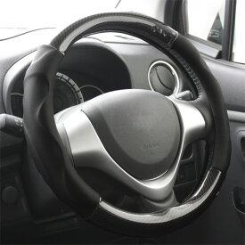 ハンドルカバー 軽自動車 コンパクトカー ミニバン ノングロスカーボンブラック Sサイズ36.5〜37.9cm Mサイズ38〜39cm