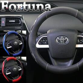 ハンドルカバー 軽自動車 コンパクトカー ミニバン フォルトゥーナメタリックカーボンライン ブラック レッド ブルーSサイズ36.5〜37.9cm フェリスヴィータ